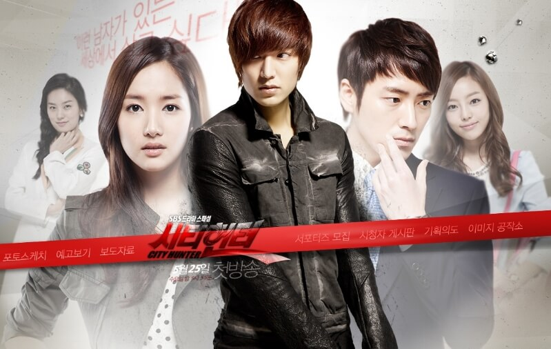 film-korea-City-Hunter