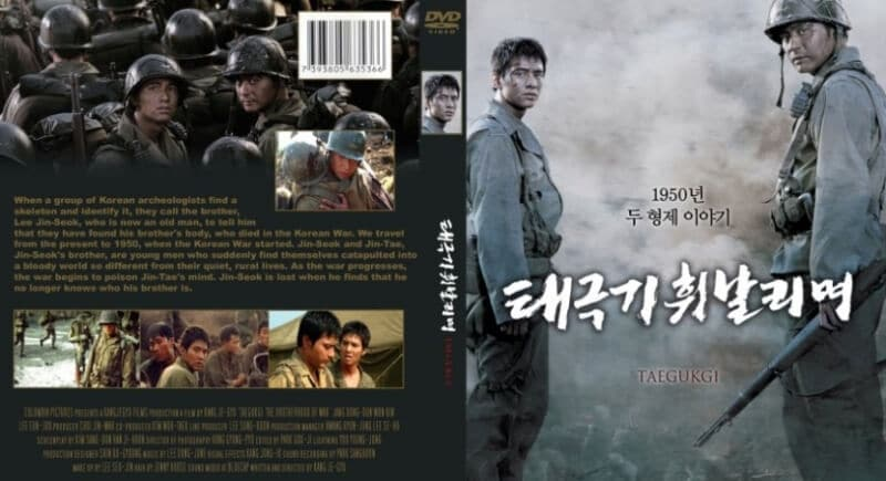 film-korea-Tae-Guk-Gi-The-Brotherhood-of-War