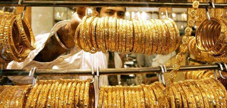 harga emas hari sekarang